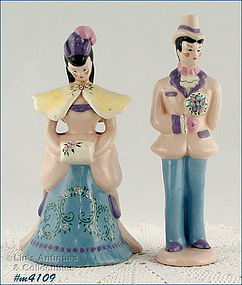 KAYE FINCH FIGURINE COUPLE