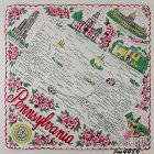 STATE SOUVENIR HANDKERCHIEF, PENNSYLVANIA �THE KEYSTONE STATE�