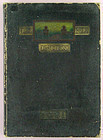 "1921 NORMAL ILLINOIS STATE NORMAL UNIVERSITY YEARBOOK ""The INDEX"""