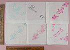 CHOICE OF VINTAGE MONOGRAM HANKIES MONOGRAMS M, B, W, and ONE FOR ROSE