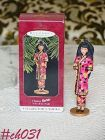 HALLMARK CHINESE BARBIE -- DATED ORNAMENT