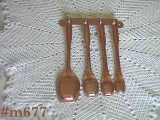 ALUMINUMWARE -- VINTAGE COPPER COLOR ALUMINUM MEASURING SPOON SET