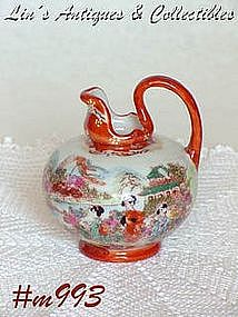 GEISHA GIRL CREAMER (FANCY)