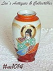 "OCCUPIED JAPAN -- SATSUMA VASE (3 5/8"")"