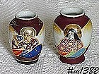 OCCUPIED JAPAN -- TWO URN SHAPED VASES (MINIS)