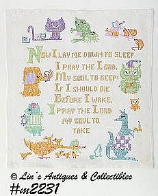 CHILDREN'S BEDTIME PRAYER CROSS-STITCH SAMPLER