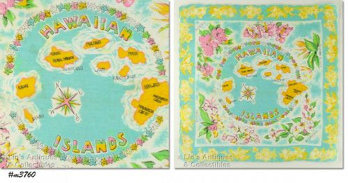 STATE SOUVENIR HANDKERCHIEF, HAWAIIAN ISLANDS