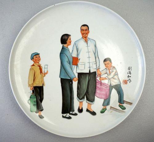 Jingdezhen Cultural Revolution Enamelled Porcelain Plate