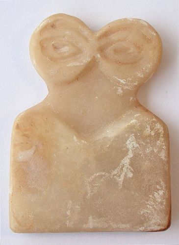 A Rare Alabaster Eye Idol from Tell Brak.