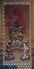 Buddhist painting depicting Fudo Myou, Edo period