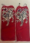 Votive banners with tiger images, edo period