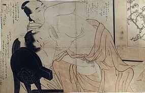 Shunga erotic print by Utamaro, edo period
