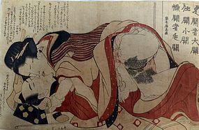 Erotic print by Utagawa school. Edo period
