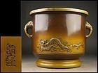 Very fine bronze hibachi brazier. Meiji period