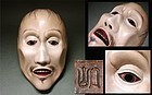 Wooden Noh Mask. Late 19 th -  Early 20 th c