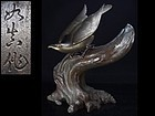 Signed Eagle on the Tree bronze okimono, 1900-1925