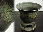 Large Bronze temole water Basin. Edo peid