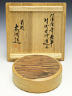 Edo Era Japanese Incense Container Horyuji Temple Wood
