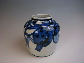 Cobalt-blue Porcelain Vase by Kondo Yuzo