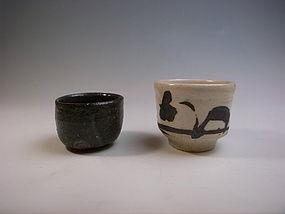 Set of Guinomi by Tamura Koichi & Suzuki Osamu