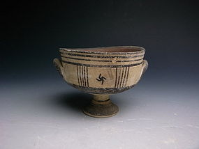 Iron Age Cypriot Stemmed Cup