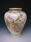 Japanese Satsuma Vase by Chin Jukan XV