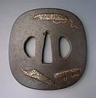 Japanese Edo Period Kaku-maru-gata Tsuba by Shoami