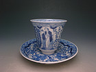 Antique Chinese Porcelain Cup and Saucer Set