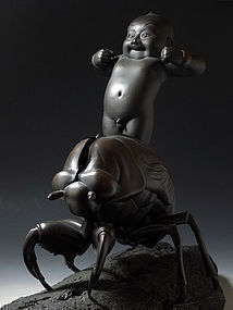Fantastic Bronze by Yabuuchi Satoshi