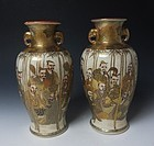 Set of Two Meiji Period Hododa Satsuma Vase
