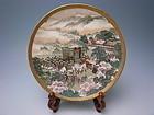 Exceptional Meiji Period Kutani Satsuma Plate by Kinzan