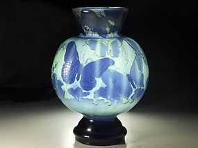 Art Nouveau Cameo Glass Vase by Emile Gallé (Butterfly)