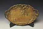 Art Nouveau Bronze Tray by Albert Marionnet