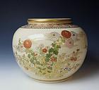 Vintage Iso Satsuma Pot