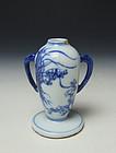 Miniature Porcelain by Yohei Seifu II(d)