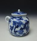 Miniature Porcelain by Yohei Seifu II (b)