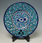 Antique Islamic Reticulated Plate