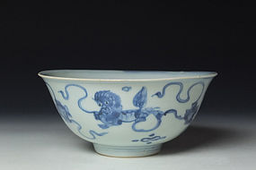 Ming Dynasty Blue and White Porcelain Bowl