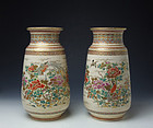Pair of Meiji Period Satsuma Porcelain Vases signed Kakimoto