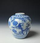 Edo Period Seto Sometsuke Tsubo