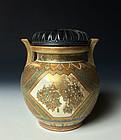 Meiji Period Satsuma Porcelain Koro signed Soshi