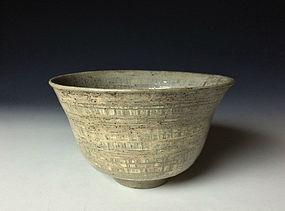 Joseon Period Hakeme Mishima Chawan; Kobori Enshu