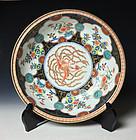 Edo-Meiji Period Imari Porcelain Charger