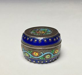 Vintage Chinese Silver Cloisonne Box