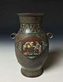 Early 20th century Japanese Champleve Enamel Brass Vase