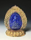 Antique Lapis Lazuli Relief with Gilt Repoussé Frame