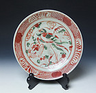 Chinese Ming Dynasty Red and Green Swatow Plate