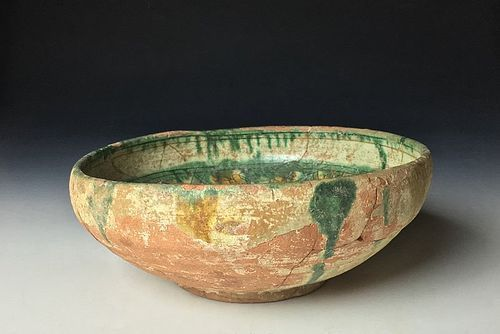 Antique Persian Sgraffito Splashware Bowl