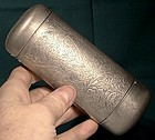 Unusual 1920s ALUMINUM EYEGLASSES CASE
