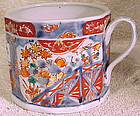 Unusual Mid 19thC JAPANESE IMARI 12 SIDED MUG